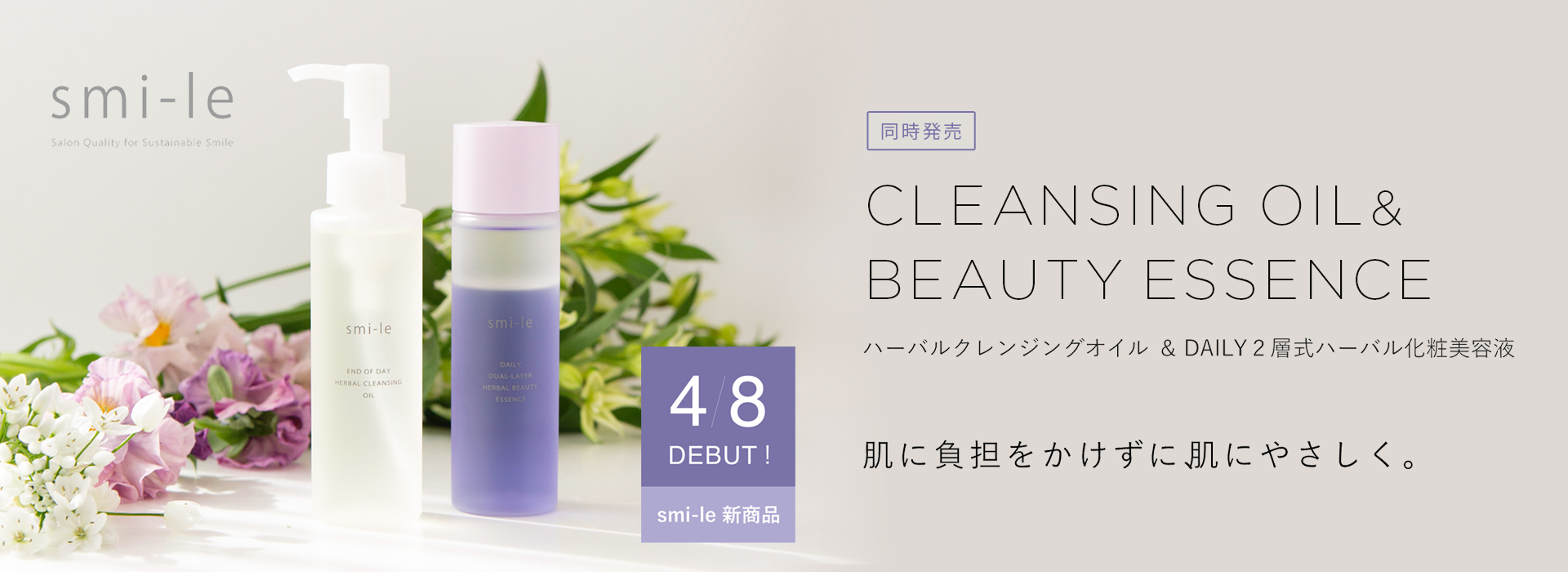 Vセラム発売を記念して、プレミアム特典をご用意しました。