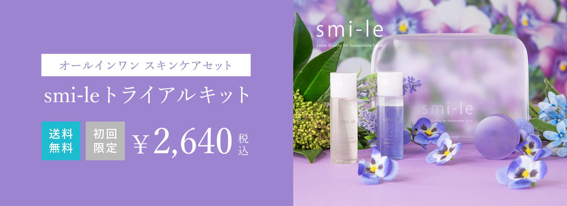 齋藤薫 V(部位)の秘密 〜 美しい人は、手も美しい 〜