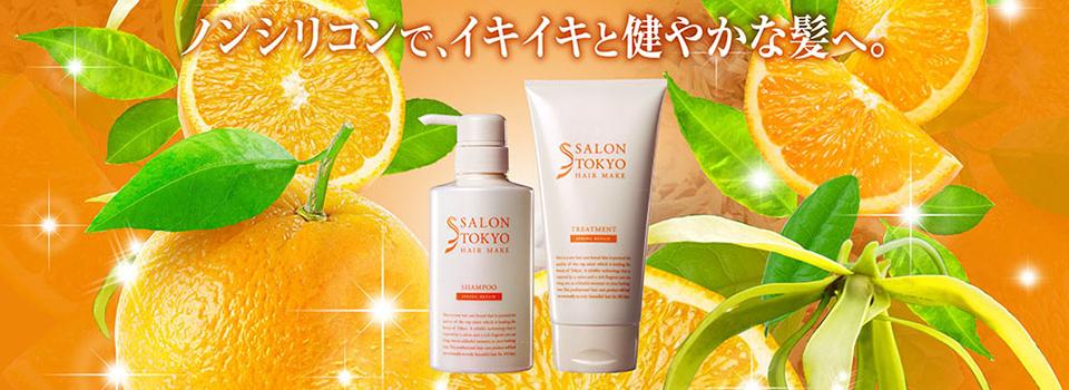 SALON TOKYO_2