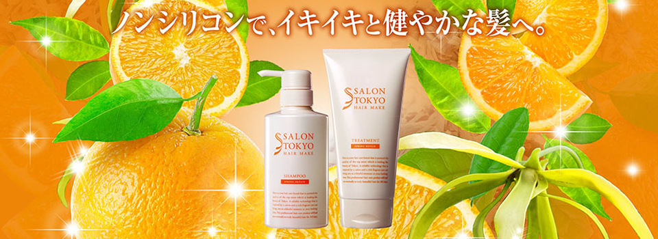 SALON TOKYO_1