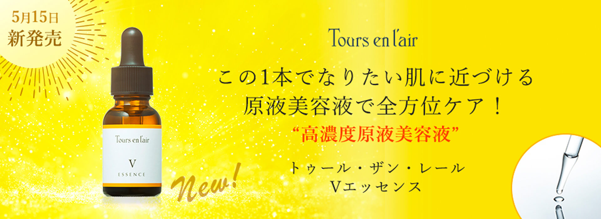 ririse eye serum