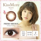 プリモブラウン Kiss More Monthly Selena DIA 14.2mm BC 8.6mm