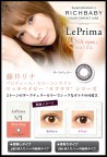 01.ダークチェリー RICHBABY LePrima 1Month DIA14.0mm BC 8.5mm