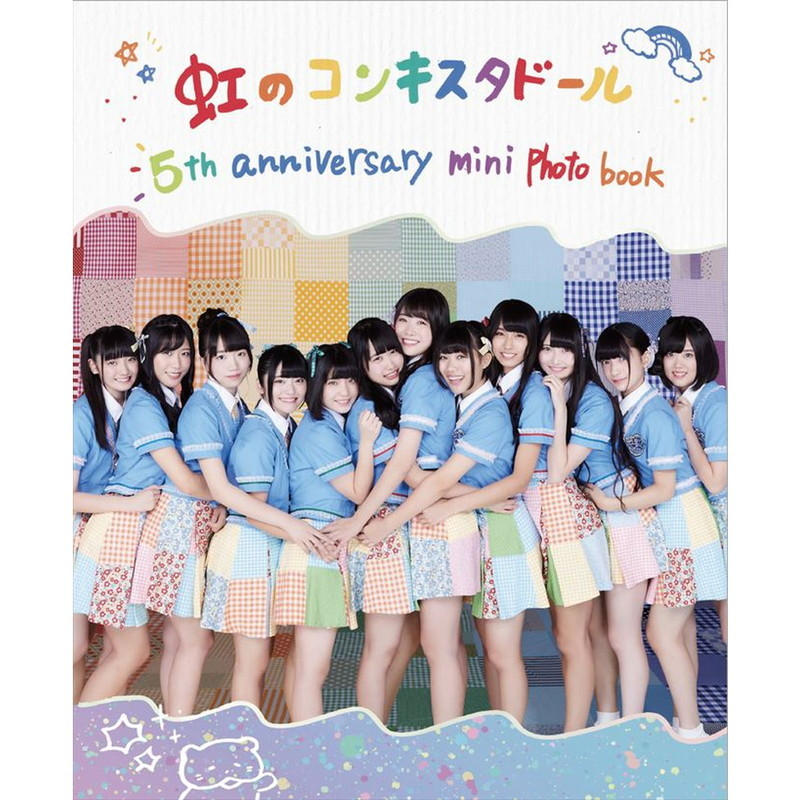 虹のコンキスタドール 5th anniversary mini photo book