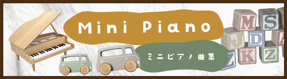 にっぽんの合唱オンライン・ティービー
