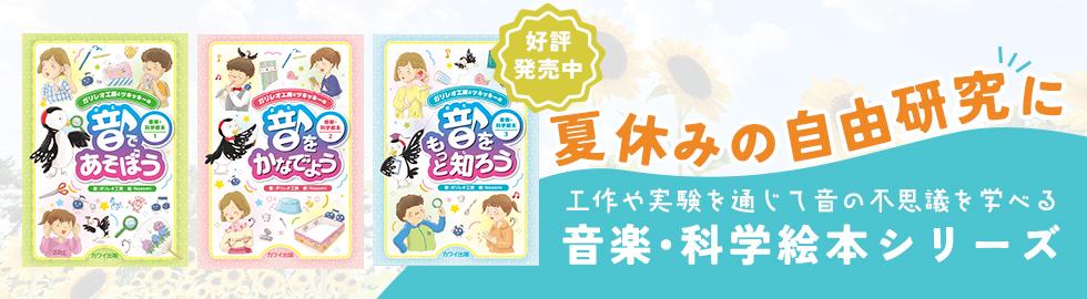 コーラスマスク11月26日発売決定
