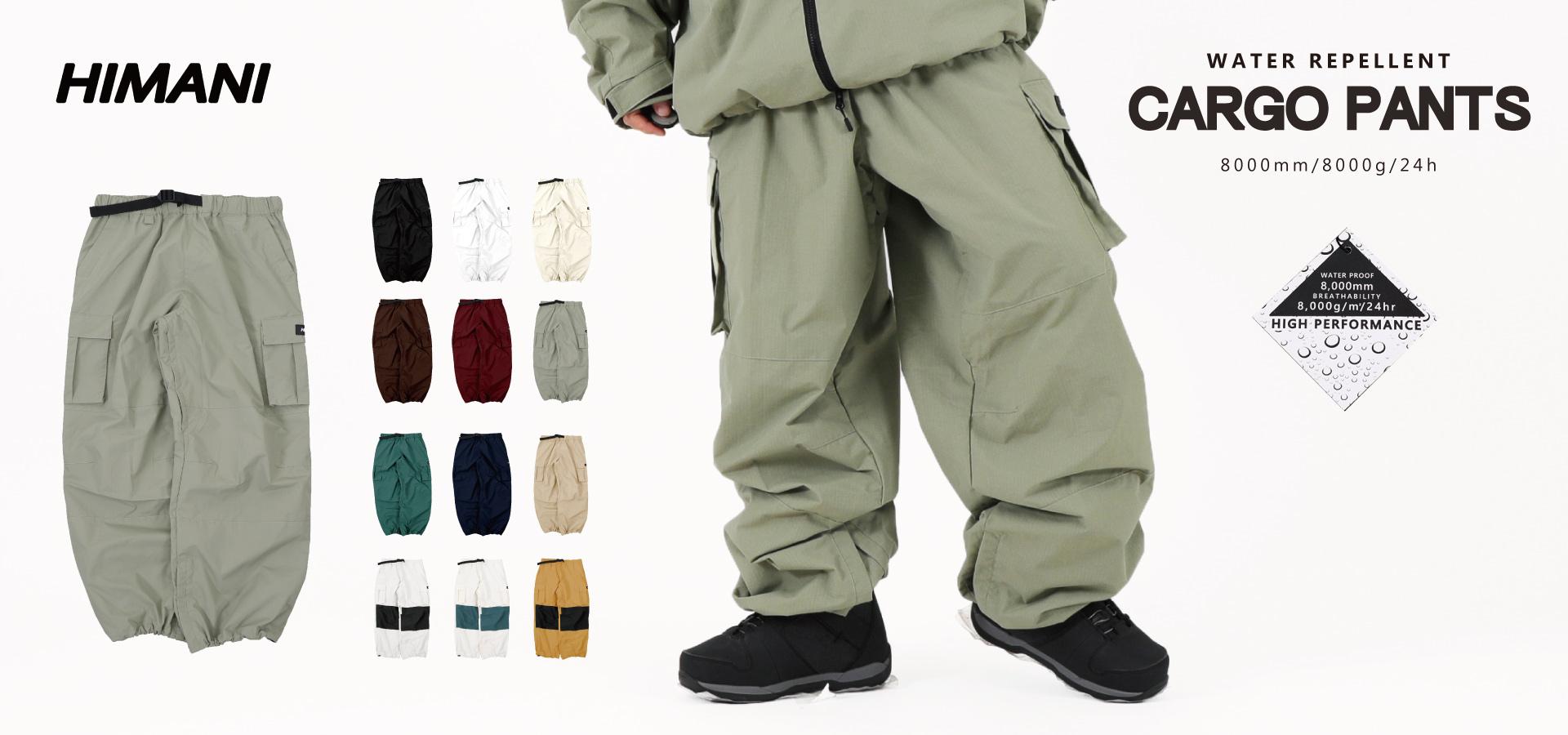 スノーボードウェア 4Wayストレッチスキニーパンツ