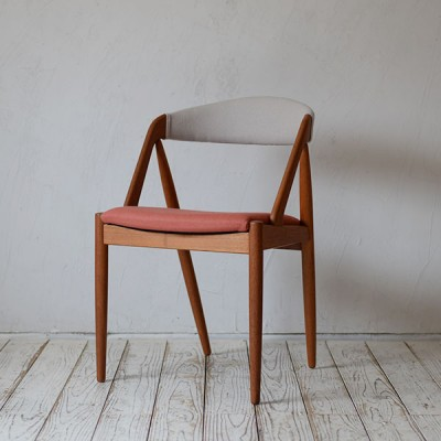 Kai Kristiansen NV-31 Dining Chair 910D634E