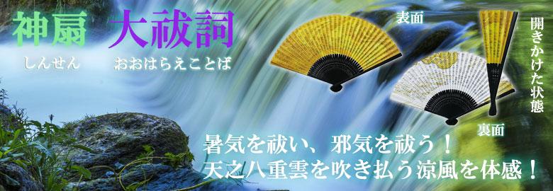 龍鳳神字秘典