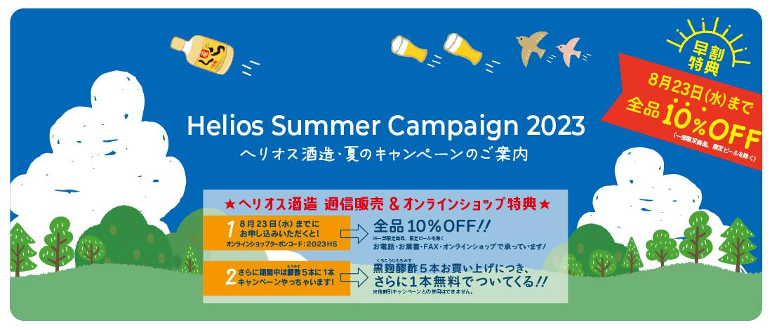 冬季限定醸造★ショコラエール