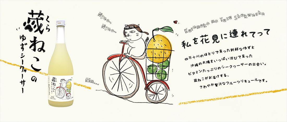 ヘリオスクラフトビール4種× 8本セット|ヘリオス酒造のこだわりが詰まった   4種類のクラフトビールをセットでお届け。