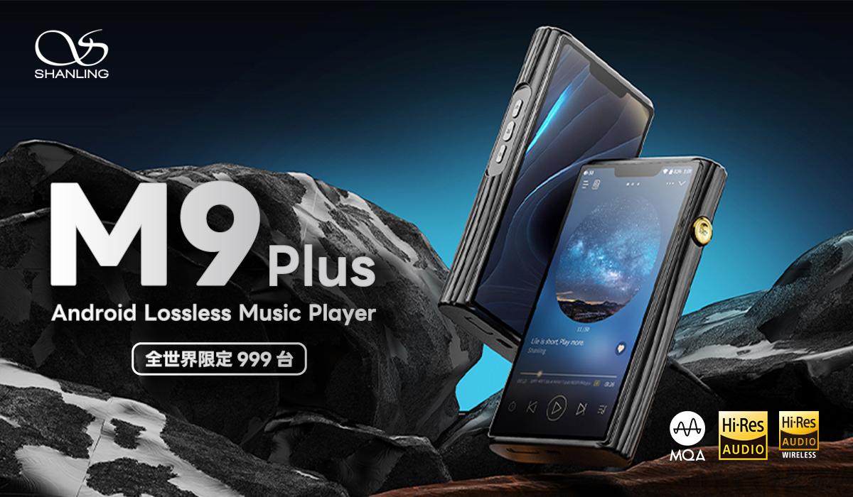 Shanling M6