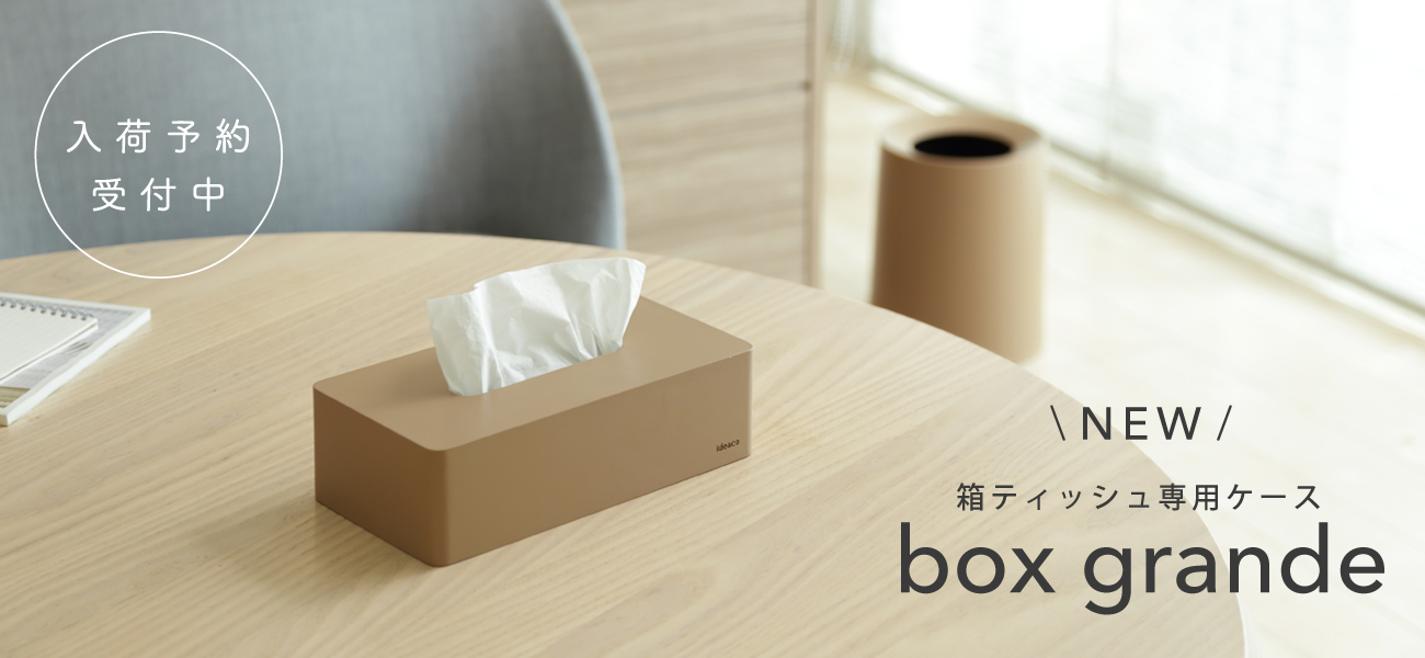 towel_story