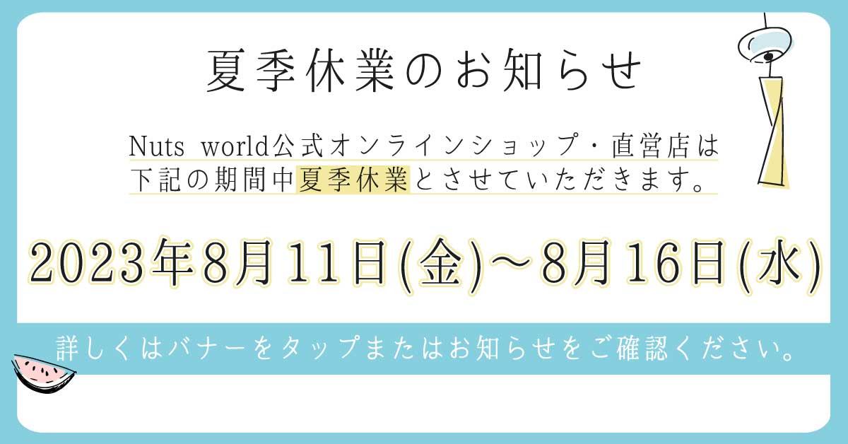 ブーツ BEST PRICE キャンペーン