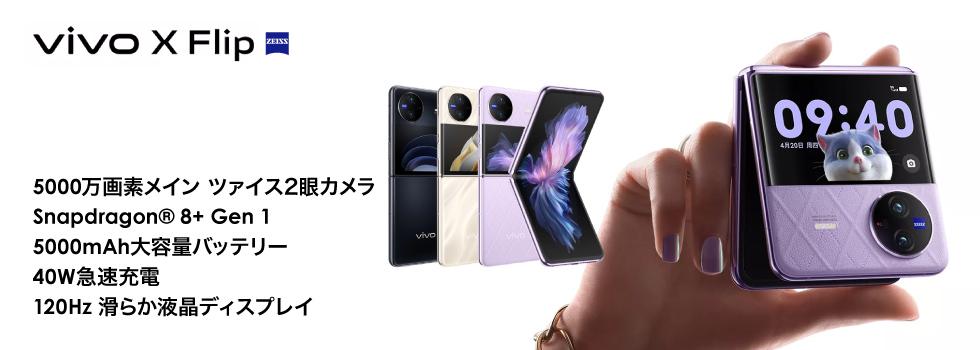 Sony Xperia 1 III 5G 海外SIMフリー版 Dual Sim