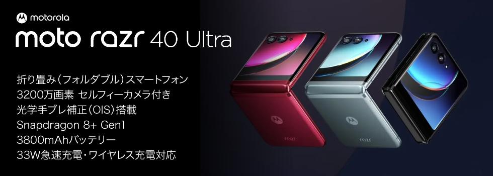 Samsung Galaxy Z Flip 5G購入