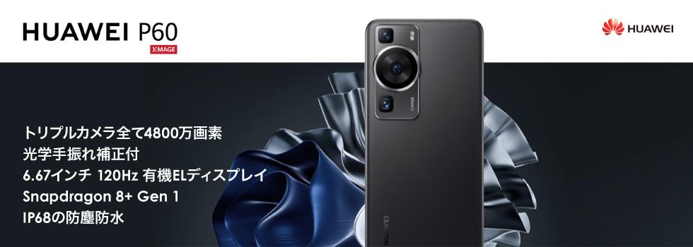 Samsung Galaxy Note 9 購入
