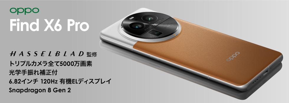 N3人気のSIMフリーガラケーストレート携帯