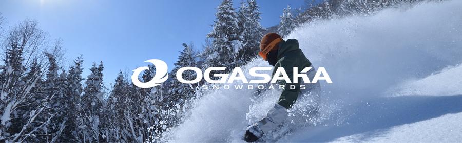 ogasaka snowbord