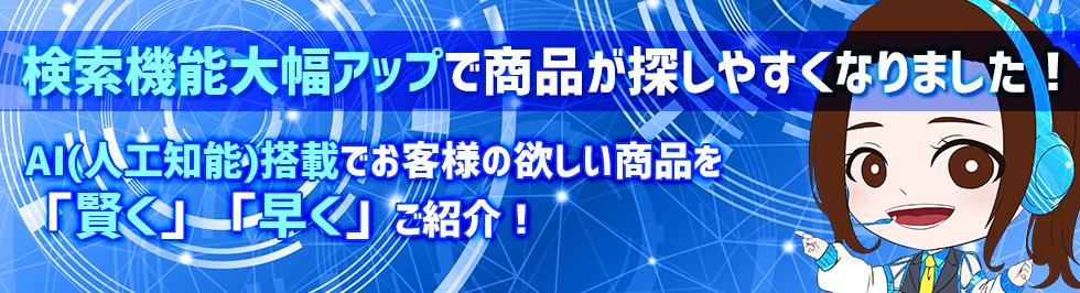 日刊自動車新聞 用品大賞受賞 冷蔵冷凍庫