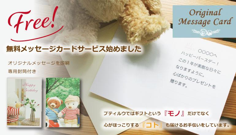 Newローズバッドプレミアム 【別オプション記念日/メッセージ】【座高13cm タイニーサイズ