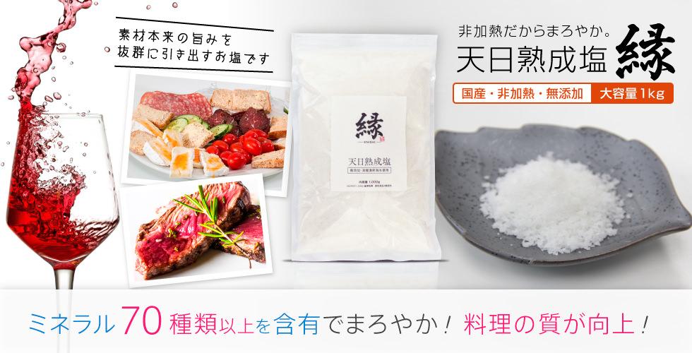 100%天然!皮膚治療薬成分配合。日本初の美容クリーム。