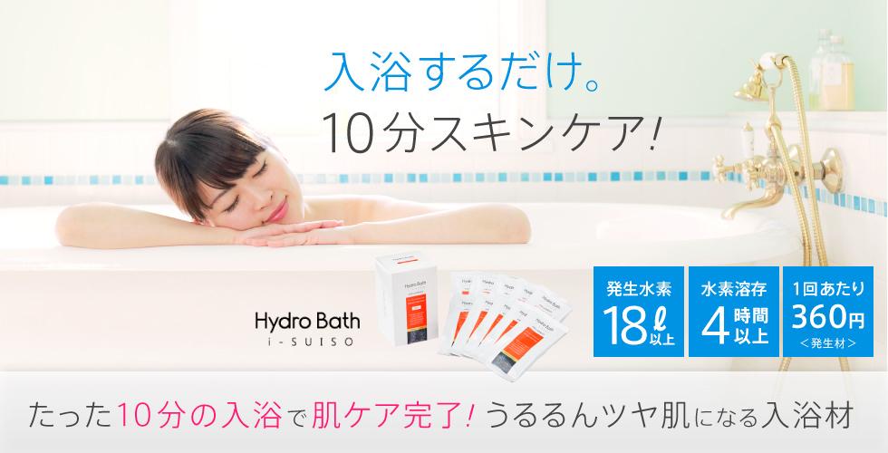 非加熱&無添加の完全な自然塩!ミネラル70種類以上を含有した、素材の旨みを引き出す天日熟成塩の縁(えにし)
