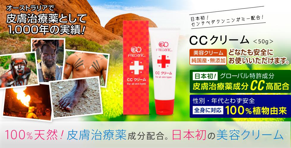 入浴するだけ。10分のスキンケア!たった10分の入浴で肌ケア完了!うるるんツヤ肌になる入浴材