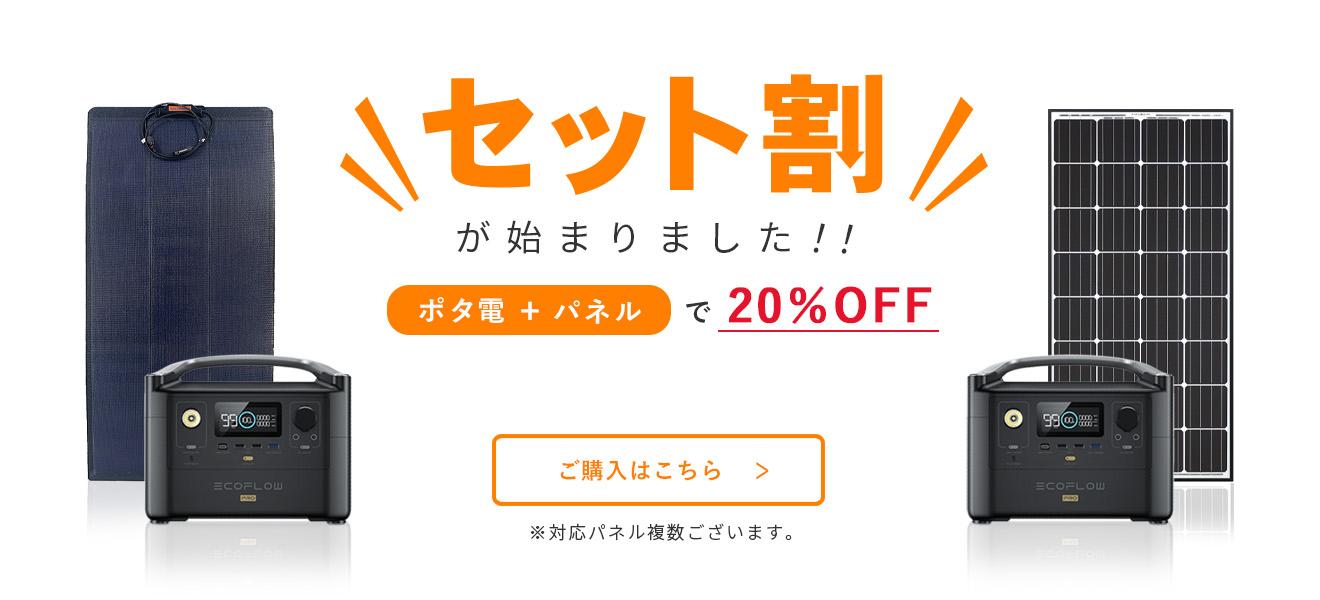不要な太陽光部材買い取ります